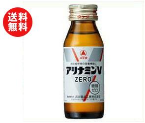 【送料無料】【2ケースセット】タケダ アリナミンV ゼロ 50ml瓶×50本入×(2ケース) ※北海道・沖縄・離島は別途送料が必要。