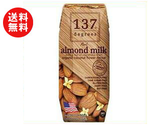送料無料 【2ケースセット】 HARUNA(ハルナ)  137ディグリーズ  アーモンドミルク  オリジナル  180ml紙パック×36本入×(2ケース)  北海道·沖縄·離島は別途送料が必要。