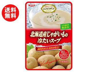 【送料無料】【2ケースセット】SSK シェフズリザーブ 北海道産じゃがいもの冷たいスープ 160g×40袋入×(2ケース) ※北海道・沖縄・離島は別途送料が必要。
