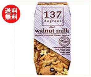 【送料無料】【2ケースセット】HARUNA(ハルナ) 137ディグリーズ ウォールナッツミルク(プリズマ容器) 180ml紙パック×36本入×(2ケース) ※北海道・沖縄・離島は別途送料が必要。