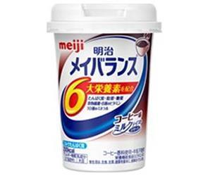 送料無料 【2ケースセット】明治 明治メイバランスMiniカップ コーヒー味 125mlカップ×24(12×2)本入×(2ケース) ※北海道・沖縄・離島は別途送料が必要。