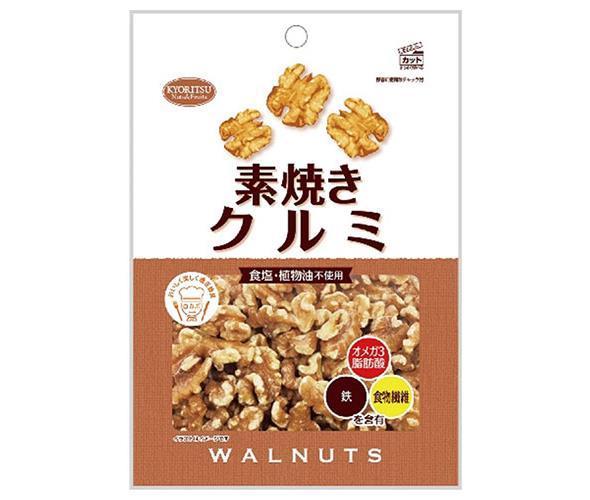 送料無料 【2ケースセット】 共立食品  素焼きクルミ 徳用  220g×12袋入×(2ケース)  北海道·沖縄·離島は別途送料が必要。