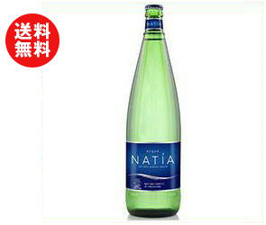 【送料無料】【2ケースセット】ナティア 500ml瓶×15本入×(2ケース) ※北海道・沖縄・離島は別途送料が必要。