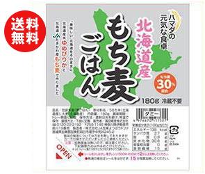 【2ケースセット】セレス 濱田精麦 もち麦ごはん 180g×24(12×2)個入×(2ケース) ※北海道・沖縄・離島は別途送料が必要。