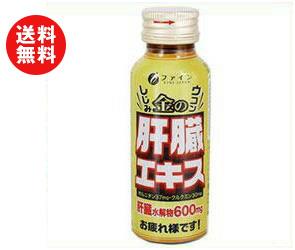 送料無料 ファイン 金のしじみウコン肝臓エキスドリンク 50ml瓶×60(6×10)本入 ※北海道・沖縄・離島は別途送料が必要。