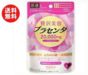 【送料無料】常盤薬品 BEAUPOWER(ビューパワー)プラセンタ サプリメント  40粒×10袋入 ※北海道・沖縄・離島は別途送料が必要。