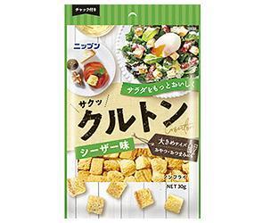 送料無料 【2ケースセット】日本製粉 ニップン クルトン シーザー味 30g×20袋入×(2ケース) ※北海道・沖縄・離島は別途送料が必要。