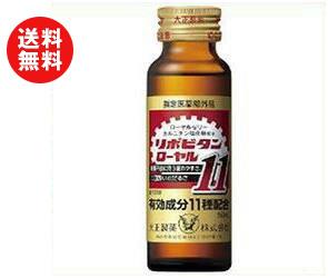 【送料無料】大正製薬 リポビタンローヤル11 50ml瓶×60(10×6)本入 ※北海道・沖縄・離島は別途送料が必要。