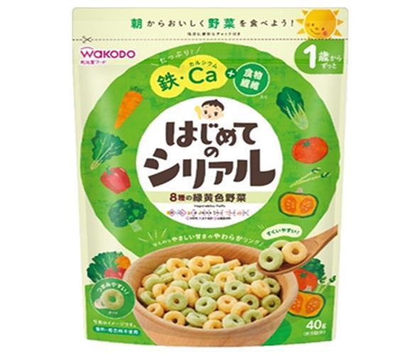 送料無料 【2ケースセット】和光堂 はじめてのシリアル 8種の緑黄色野菜 40g×12袋入×(2ケース) 北海道・沖縄・離島は別途送料が必要。