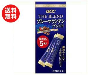 【送料無料】【2ケースセット】UCC ザ・ブレンド ブルーマウンテンブレンド スティック 5P×24(6×4)箱入×(2ケース) ※北海道・沖縄・離島は別途送料が必要。