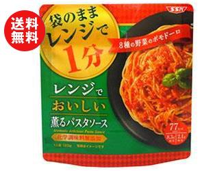 【送料無料】【2ケースセット】SSK レンジでおいしい!薫るパスタソース 8種の野菜のポモドーロ 120g×20袋入×(2ケース) ※北海道・沖縄・離島は別途送料が必要。