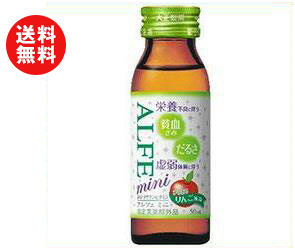 【送料無料】大正製薬 アルフェミニ 50ml瓶×60(10×6)本入 ※北海道・沖縄・離島は別途送料が必要。
