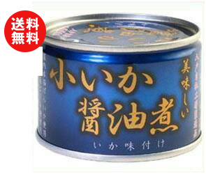 送料無料 【2ケースセット】伊藤食品 美味しい小いか醤油煮 150g缶×24個入×(2ケース) ※北海道・沖縄・離島は別途送料が必要。