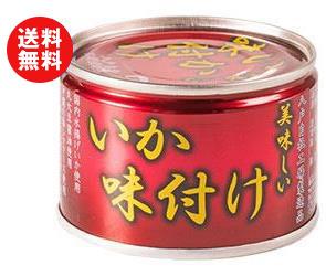 【2ケースセット】伊藤食品 美味しいイカ味付け 135g缶×24個入×(2ケース) ※北海道・沖縄・離島は別途送料が必要。