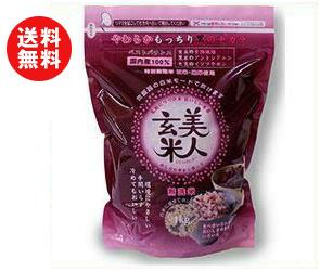 【送料無料】【2ケースセット】オクモト 美人玄米(国産) 1kg×10袋入×(2ケース) ※北海道・沖縄・離島は別途送料が必要。