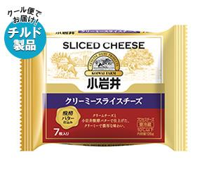 【送料無料】【2ケースセット】【チルド(冷蔵)商品】小岩井乳業 クリーミースライスチーズ 126g(7枚入り)×12袋入×(2ケース) ※北海道・沖縄・離島は別途送料が必要。