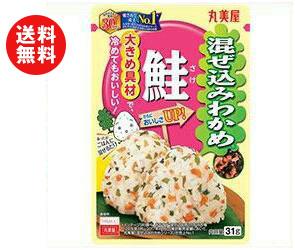 送料無料 丸美屋 混ぜ込みわかめ 鮭 31g×10袋入 ※北海道・沖縄・離島は別途送料が必要。