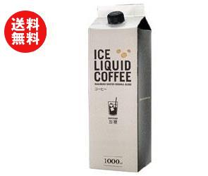 【送料無料】【2ケースセット】中村商店 アイスコーヒー 加糖 1L紙パック×12本入×(2ケース) ※北海道・沖縄・離島は別途送料が必要。