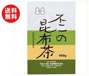 送料無料 【2ケースセット】 不二食品  不二の昆布茶  140g×10袋入×(2ケース)  ※北海道·沖縄·離島は別途送料が必要。