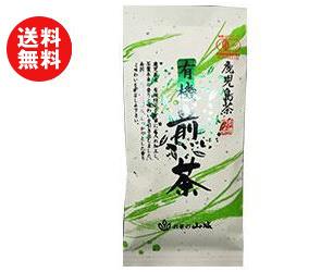 【送料無料】【2ケースセット】山城物産 鹿児島有機煎茶 100g×20袋入×(2ケース) ※北海道・沖縄・離島は別途送料が必要。