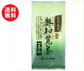 【送料無料】【2ケースセット】山城物産 奥知覧茶一番茶 80g×20袋入×(2ケース) ※北海道・沖縄・離島は別途送料が必要。