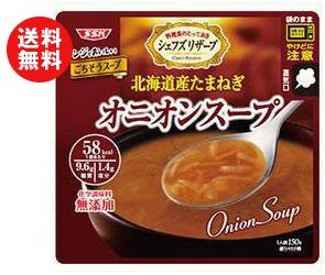 送料無料 【2ケースセット】SSK シェフズリザーブ レンジでおいしい!オニオンスープ 150g×40袋入×(2ケース) ※北海道・沖縄・離島は別途送料が必要。