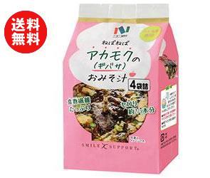 送料無料 【2ケースセット】ニコニコのり アカモク(ギバサ)のおみそ汁 (9.0g×4袋)×10袋入×(2ケース) ※北海道・沖縄・離島は別途送料が必要。