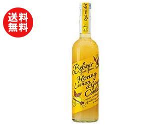 【送料無料】ユウキ食品 コーディアル ハニーレモン&ジンジャー 500ml瓶×6本入 ※北海道・沖縄・離島は別途送料が必要。