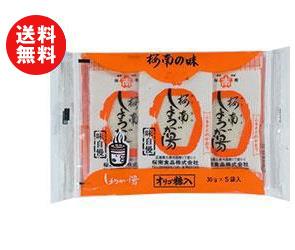 送料無料 【2ケースセット】桜南食品 しょうが湯 30g×5×30袋入×(2ケース) ※北海道・沖縄・離島は別途送料が必要。