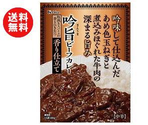 【2ケースセット】ハウス食品 吟旨ビーフカレー 香り仕立て 180g×30箱入×(2ケース) ※北海道・沖縄・離島は別途送料が必要。