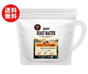 【送料無料】UCC ROAST MASTER(ローストマスター) 豆 (カップ型) ブラジル・ユニオン農園 100g袋×12(6×2)袋入 ※北海道・沖縄・離島は別途送料が必要。