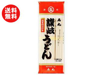 送料無料 【2ケースセット】石丸製麺 讃岐うどん 500g×20袋入×(2ケース) ※北海道・沖縄・離島は別途送料が必要。