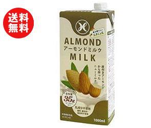 送料無料 【2ケースセット】九州乳業 アーモンドミルク 1000ml紙パック×12(6×2)本入×(2ケース) ※北海道・沖縄・離島は別途送料が必要。