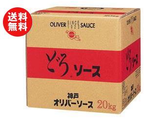 送料無料 オリバーソース どろソース 20kg×1個入 ※北海道・沖縄・離島は別途送料が必要。