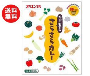 【送料無料】オリエンタル たっぷり野菜のさらさらカレー 200g×30個入 ※北海道・沖縄・離島は別途送料が必要。