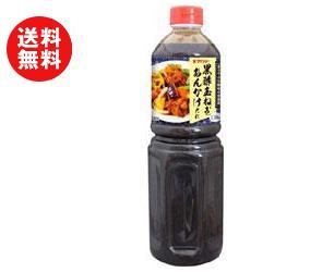 【送料無料】ダイショー 黒酢玉ねぎあんかけだれ 1.18kg×12本入 ※北海道・沖縄・離島は別途送料が必要。