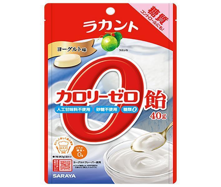 送料無料 サラヤ ラカント カロリーゼロ飴 ヨーグルト味 40g×72(6×12)袋入 ※北海道・沖縄・離島は別途送料が必要。