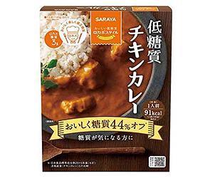 送料無料 【2ケースセット】サラヤ ロカボスタイル 低糖質チキンカレー 140g×24(6×4)箱入×(2ケース) ※北海道・沖縄・離島は別途送料が必要。