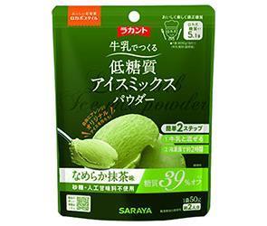 【送料無料】サラヤ ロカボスタイル 低糖質アイスミックスパウダー なめらか抹茶味 50g×40(10×4)袋入 ※北海道・沖縄・離島は別途送料が必要。
