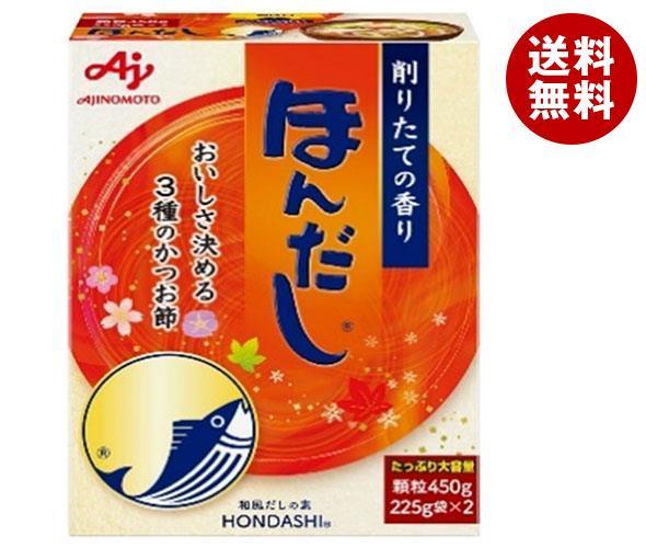送料無料 味の素 ほんだし 鰹だし 450g×12箱入 ※北海道・沖縄・離島は別途送料が必要。
