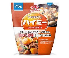 送料無料 【2ケースセット】味の素 うま味だし ハイミー うまみ調味料 75g×20袋入×(2ケース) ※北海道・沖縄・離島は別途送料が必要。