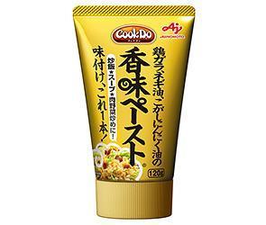 送料無料 【2ケースセット】味の素 CookDo(クックドゥ) 香味ペースト 120g×15個入×(2ケース) ※北海道・沖縄・離島は別途送料が必要。