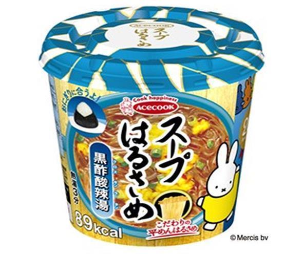 送料無料 エースコック スープはるさめ 黒酢酸辣湯 34g×12(6×2)個入 ※北海道・沖縄・離島は別途送料が必要。