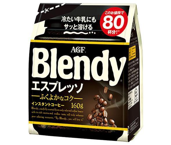 【送料無料】AGF ブレンディ エスプレッソ 140g×12箱入 ※北海道・沖縄・離島は別途送料が必要。