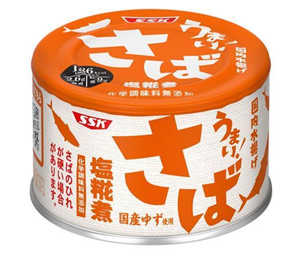 【送料無料】【2ケースセット】SSK うまい!鯖 塩糀煮 150g缶×24個入×(2ケース) ※北海道・沖縄・離島は別途送料が必要。
