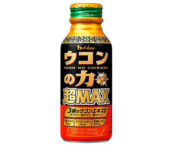 送料無料 ハウスウェルネス ウコンの力 超MAX 120mlボトル缶×30本入 ※北海道・沖縄・離島は別途送料が必要。