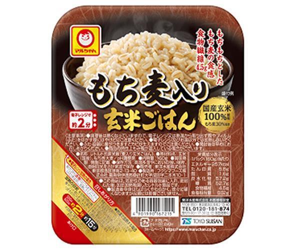 送料無料 東洋水産 もち麦入り 玄米ごはん 160g×20(10×2)個入 ※北海道・沖縄・離島は別途送料が必要。