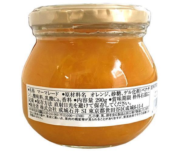 【送料無料】成城石井 果実60%のオレンジマーマレード 小瓶 290g瓶×12個入 ※北海道・沖縄・離島は別途送料が必要。