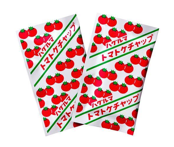送料無料 【2ケースセット】ハグルマ トマトケチャップ 小袋 8g×600袋入×(2ケース) ※北海道・沖縄・離島は別途送料が必要。