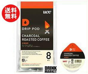 【送料無料】UCC DRIP POD(ドリップポッド) 炭焼珈琲 8P×12袋入 ※北海道・沖縄・離島は別途送料が必要。